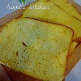 HBの早焼きで!かぼちゃ食パン
