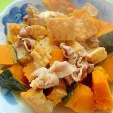 かぼちゃと厚揚げ豚肉の煮物