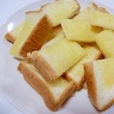 食パンで簡単☆ガーリックトースト