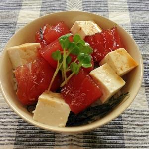 ヘルシー☆豆腐とまぐろの漬け丼