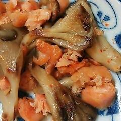 簡単♪舞茸と鮭のソテー