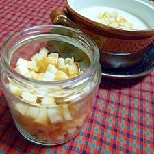 スープの浮き実用クルトン