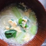 小松菜と卵のにゅうめん