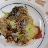 もずくと枝豆の天ぷら
