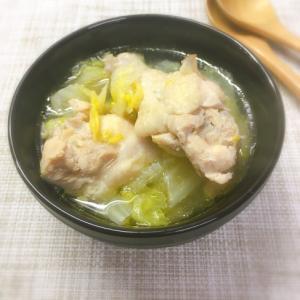 とろとろポカポカ♡手羽元と白菜のスープ♪