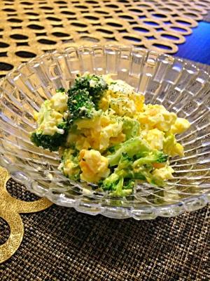ブロッコリーとたまごのサラダ
