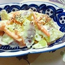 簡単!さつま芋の美肌サラダ