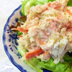里芋のマヨネーズサラダ