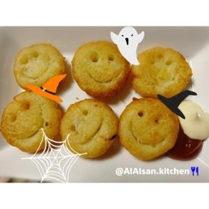 【芋餅】キャラ弁 子供が喜ぶ  スマイル芋餅