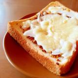 ハムと玉ねぎ(兵庫県産)のチーズトースト