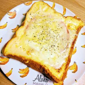 簡単!メープルフレンチトーストハムチーズのせ