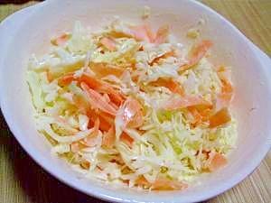 レモン&マスタード風味のヨーグルトキャロットサラダ