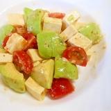 アボガド・塩豆腐・トマトのスィートチリソースサラダ