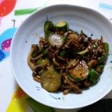 シメジと野菜の照り焼き炒め