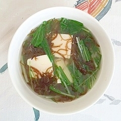 絹ごし豆腐と水菜のスープ