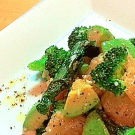 塩麹で☆グレープフルーツとアボカドのサラダ