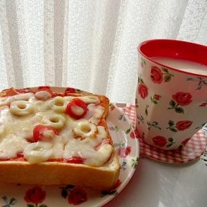 ダブルトマトのピザトースト