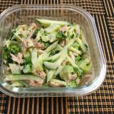 緑野菜の柚子胡椒ツナマヨ