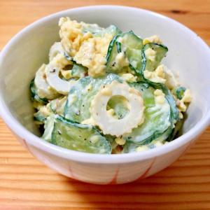 簡単に☆炒り卵ときゅうりのマヨサラダ