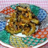 冷凍ゴーヤで★簡単に★生姜入りゴーヤの佃煮
