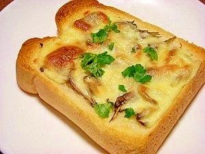 舞茸入り☆和っチーズ☆トースト