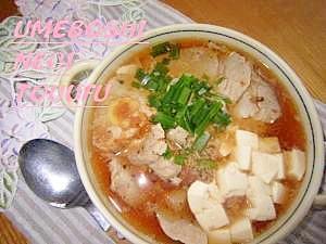 ヒレ肉;梅醤油煮