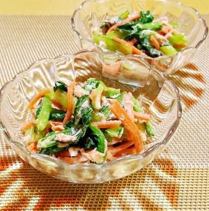 小松菜と人参のツナマヨネーズ和え