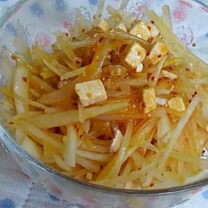 さっぱり☆新玉ねぎと大根の粒マスタードサラダ