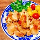 塩レモン☆鶏モモ肉のソテー