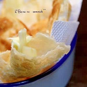 セロリチーズの餃子揚げ