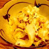 白菜の醤油マヨネーズ和え