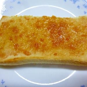 ☆甘酸っぱい♪ 梅蜂蜜トースト☆