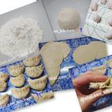 【餃子の皮】簡単 手作り 餃子の皮 ホワイト餃子