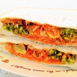 ♪ツナと人参サラダのサンドイッチ♪