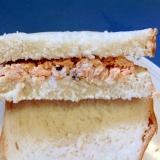 鮭缶で美味しいサーモンサンドイッチ