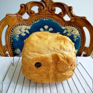 HBでレーズン食パン