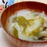 海草サラダの素で(^^)ヘルシー味噌汁習慣♪