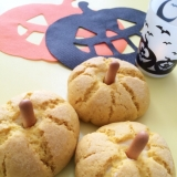 ハロウィンに♪HMで作るカボチャのメロンパン