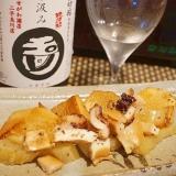 【新潟食材】蛸、長いも、セロリの燻製サラダ