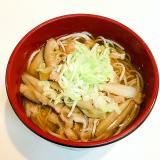 干し椎茸とささみの☆美味しい肉蕎麦