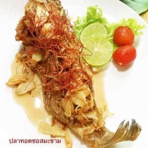 ☆★揚げ魚のさっぱりタマリンドソースかけ♪★☆