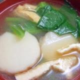 小松菜と赤芽芋のお味噌汁