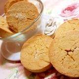 HM使用de✿本気ダイエットの簡単おからクッキー