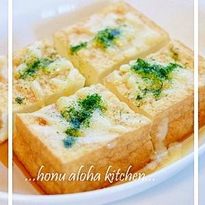 厚揚げとチーズの煮物