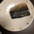グリルで鯖の塩焼き