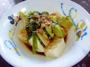 ☆アボカドと豆腐のサラダ☆