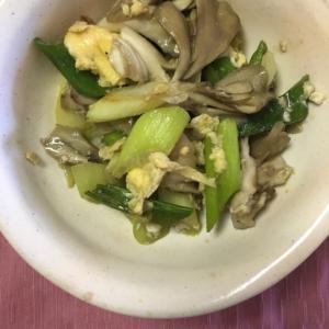 舞茸とねぎと卵の中華炒め