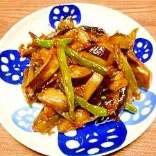 茄子とインゲン☆南蛮味噌炒め