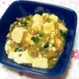 豆腐とひき肉のオイスター煮++