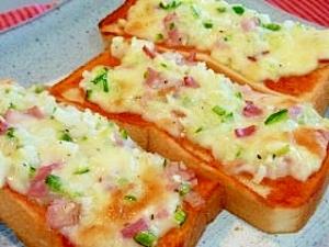 みじん切りで簡単ピザトースト